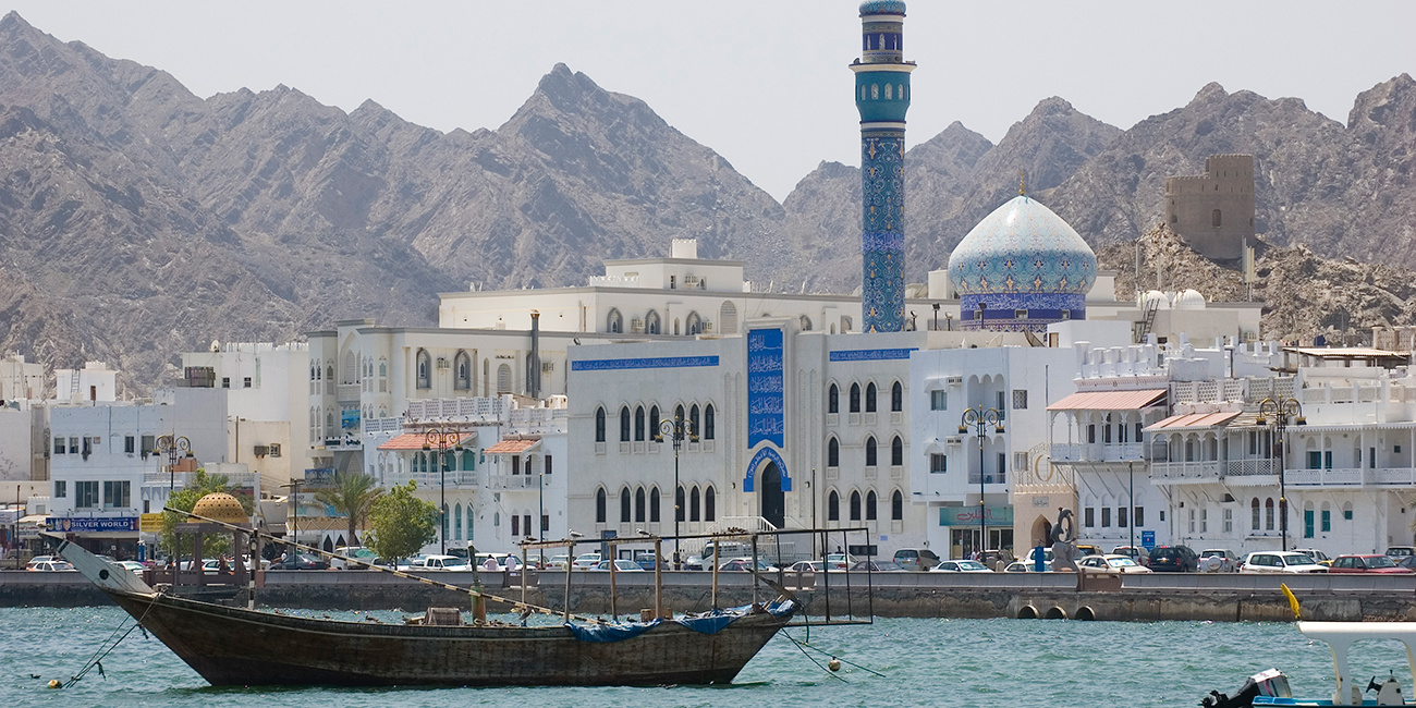 BobBooks: Win a trip to Oman with Audley